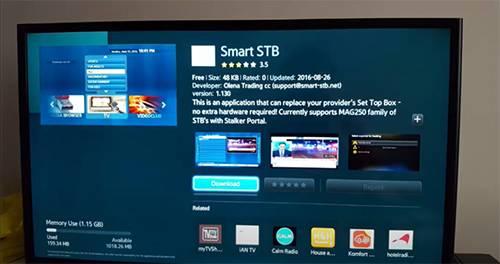 Smart STB On Samsung App Store