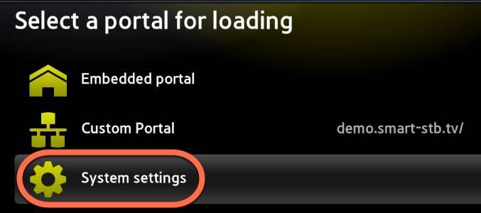 System Settings smartstb